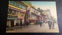 Japon - Shinkaichi Theâtre Street KOBE - Kobe