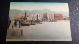 Japon - Harbour KOBE - Kobe