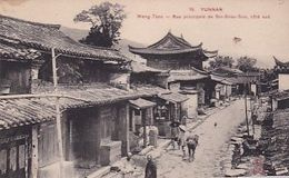 Yunnan - Mong Tzeu - Rue De Sin-Gnan-Soo      (A-240-200627) - Vietnam