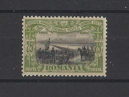 ROUMANIE.  YT  N° 177a  Erreur De Couleur  Neuf *   1906 - Nuovi