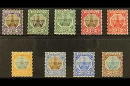 1906-10  Dry Dock Complete Set, SG 34/42, Fine Mint. (9) For More Images, Please Visit Http://www.sandafayre.com/itemdet - Bermudas