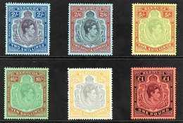 1938-53 KGVI NHM KEY PLATE SET.  KGVI Head Key Plates Perf 14 Complete Basic Set, SG 116d, 117b, 118e, 119d, 120b & 121c - Bermudas