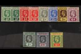 1913  Geo V Set Complete Plus Additional Listed Shades, SG 69-77, Very Fine Mint. (11 Stamps) For More Images, Please Vi - British Virgin Islands
