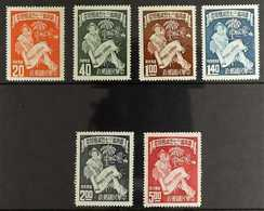 1952  Land Tax Reduction Complete Perf Set, SG 133A/38A, Superb Unhinged Unused No Gum As Issued, Very Fresh & Attractiv - 1945-... República De China