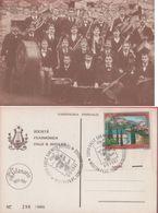 Società Filarmonica Valle S. Nicolao. Mostra Filatelica 1981. 1000 Copie Numerate - 4. 1944-45 Repubblica Sociale