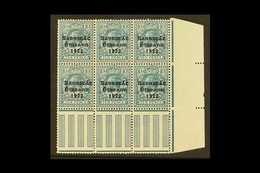 """1922-23 VARIETY  10d Turquoise Blue (SG 62) Marginal Corner Pane Multiple Of 6 Stamps,incorporates """"S Over E"""" Variety, - Irlande"""