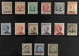 "JUBALAND  1925 ""OLTRE GIUBA"" Overprints Complete Set (Sassone 1/15, SG 1/15), Fine Mint, Very Fresh. (15 Stamps) For Mor - Italie"