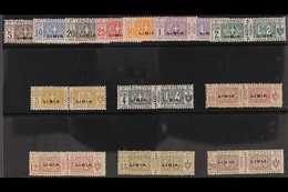 LIBYA  PARCEL POST 1915-24 Complete Set (Sass. S. 67, SG P17/29), Mint. (13 Pairs) For More Images, Please Visit Http:// - Italie