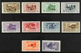 "LIPSO (LISSO)  1932 Garibaldi ""LIPSO"" Overprints Complete Set (SG 89/98 F, Sassone 17/26), Never Hinged Mint. (10 Stamps - Italie"