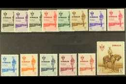 SOMALIA  1935 King's Visit Complete Set (Sass S. 40, SG 209/22) Fine Mint. (14 Stamps) For More Images, Please Visit Htt - Italie