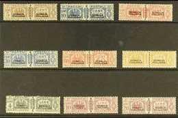 SOMALIA  PARCEL POST 1928-41 Overprints In Black Set Less The Rare 50c, 1L & 2L Values, Sassone S.58 (Sassone 54-57, 59  - Italie