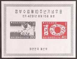 1958  Tenth Anniversary Of Republic Imperf Souvenir Sheet, Scott 285a Or SG MS325, Superb Never Hinged Mint. For More Im - Corée Du Sud