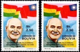 Bolivia 1975 ** CEFIBOL 1028-1029 General Chiang Kai-Shek Aniversario De Muerte. Diseño Bandera Errado Y Correcto. - Bolivia