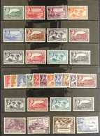 1904-1986 BETTER ITEMS.  An Interesting Very Fine Mint Group Of Better Items & Complete Sets On Stock Cards, Includes 19 - Montserrat