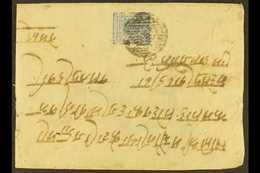 1902  (November) Cover From Gahawa (Birganj) To Kathmandu Bearing The Scarce 1a Blue Imperf On European White Wove Paper - Népal