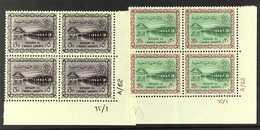 1963  5p And 20p Wadi Hanifa Dam, SG 479/80, In Superb NHM Corner Plate Blocks Of 4. (8 Stamps) For More Images, Please  - Arabie Saoudite