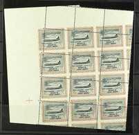 "1963 SPECTACULAR ERROR  6p ""Vickers Viscount"" Airmail, SG 484, Corner Block Of 12, With Spectacular Mis-perforation, Ver - Arabie Saoudite"