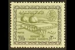 1964-72  200p Bronze-green & Slate Gas Oil Plant Redrawn, SG 556, Very Fine Never Hinged Mint, Fresh & Rare. For More Im - Arabie Saoudite
