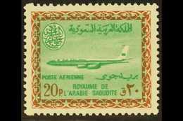 1965-72  20p Emerald & Orange Brown (Boeing 720B) Air, SG 604, Mi 260, Never Hinged Mint For More Images, Please Visit H - Arabie Saoudite