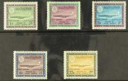 1966-75  AIR (King Faisal Cartouche) 1p To 4p Plus 23p (SG 716/19 & 736, Scott C59/62 & C79), Never Hinged Mint. (5 Stam - Arabie Saoudite