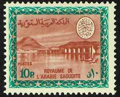 1968-76  Wadi Hanifa Dam (King Faisal Cartouche, With Watermark) 10p Lake-brown And Blue-green (Scott 470, SG 787), Neve - Arabie Saoudite