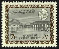 1968-76  Wadi Hanifa Dam (King Faisal Cartouche, With Watermark) 7p Sepia And Grey (Scott 467, SG 784) Never Hinged Mint - Arabie Saoudite