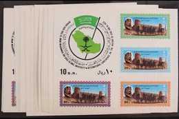 1985  International Conference On King Abdulaziz Miniature Sheets, SG MS1429, Superb Never Hinged Mint Hoard Of Twenty F - Arabie Saoudite