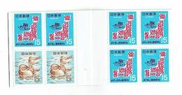 JAPON - N° 908- Carnet Complet De 1968  - Canard - Carnet Rare. Luxe - Booklets 1907-1941