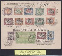 Lettre Recommandée De Djibouti Pour Munich Le 4-11-1905 / Départ 1 € - Lettres & Documents