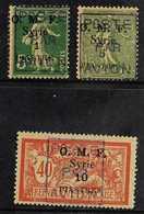 "1920  ""Poste Par Avion"" Airmail Boxed Violet Overprint Set, Yv PA1/3, Fine Mint. Some Light Toning. (3 Stamps) For More - Syria"