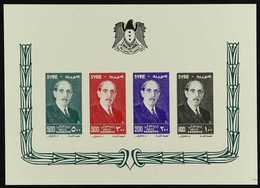 1956  AIR President Shukfi El Kouatly (Scott C208/11)miniature Sheet, Imperf On Ungummed Paper (Michel Block 39, SG MS5 - Syria