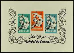 1957  Cotton Festival (Scott 410, C242/43) Imperf Miniature Sheet On Ungummed Paper, Michel Block 42, Very Fine Unused.  - Syria