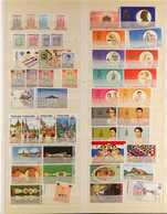 1987 - 2001 NEVER HINGED MINT COLLECTION  Sets And Miniature Sheets , The M/sheets Both Perf + Imperf. Beautiful (500+ S - Tailandia