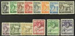 "1938-45  KGVI Defins Set, Perforated ""SPECIMEN,"" SG 194s/205s, Mint, Large Part Og (14 Stamps). For More Images, Please  - Turks And Caicos"
