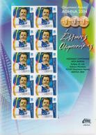 GREECE STAMPS ATHENS 2004:GREEK OLYMPIC MEDALISTS SHEETLET/NATIONAL DIGITAL PRINTING ATHENS/L.SABANIS -17/8/04-MNH - Greece