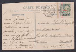 Carte Postale De Djibouti Le 30- Oct (?)-1905 / Départ 1 € - Lettres & Documents