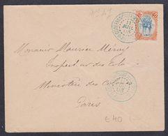 Lettre De Djibouti Le 11- Juillet -1903 Pour Paris / Départ 1 € (lettre Avec Pli Verticale Mais Très Propre) - Lettres & Documents