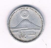 SEN  1940-1943 JAPAN /5141/ - Japon