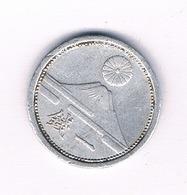 SEN  1940-1943 JAPAN /5142/ - Japon