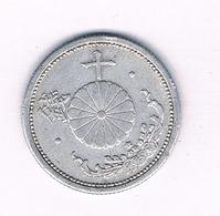 10 SEN  1941-1942 JAPAN /5143/ - Japan