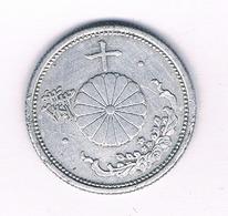 10 SEN  1941-1942 JAPAN /5144/ - Japon
