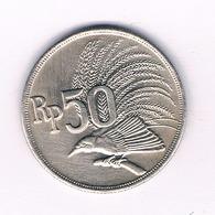 50 RUPIAH 1971  INDONESIE /5146/ - Indonésie