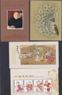 CHINA 2004, 4 Souvenir Sheets Unmounted Mint, Nr. 117, 118, 120, 121 - 1949 - ... People's Republic