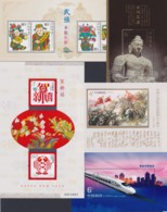 CHINA 2006, 5 Souvenir Sheets Unmounted Mint, Blocs Nr. 128, 129, 130, 131, 132 - 1949 - ... People's Republic