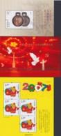 CHINA 2007, 6 Souvenir Sheets Unmounted Mint, Blocs Nr. 133, 134, 136, 138, 139, 141 - 1949 - ... People's Republic