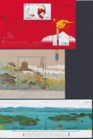CHINA 2008, 6 Souvenir Sheets Unmounted Mint, Blocs 143, 144, 145, 147, 148, 150 - 1949 - ... People's Republic