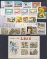 TAIWAN 2002, Nice Lot (I), Unmounted Mint, Incl. Bloc 91 - 1945-... República De China