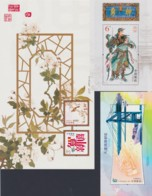 CHINA 2011, 7 Souvenir Sheets Unmounted Mint, Blocs Nr. 173, 174, 175, 176, 177, 178, 179 - 1949 - ... People's Republic