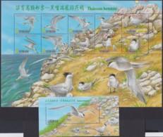 TAIWAN 2002, Nice Lot (III), Unmounted Mint, Incl. Blocs 92, 93 - 1945-... République De Chine