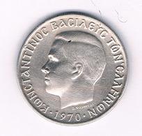 2 DRACHME 1970 GRIEKEN LAND /5149/ - Griechenland